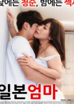 新妈妈2017韩国电影